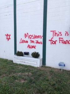 Kentucky-Vandalism-Picture-Source-WAVE3 News Viewer